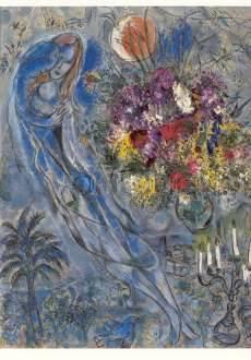Marc Chagall, Liebespaar in Grau