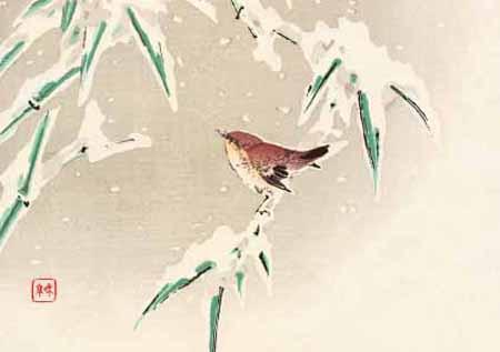 Artikel auf Anfrage, Kleiner Vogel